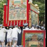 見送「北京万寿図」毛織綿、山鹿清華作、1953年日本製