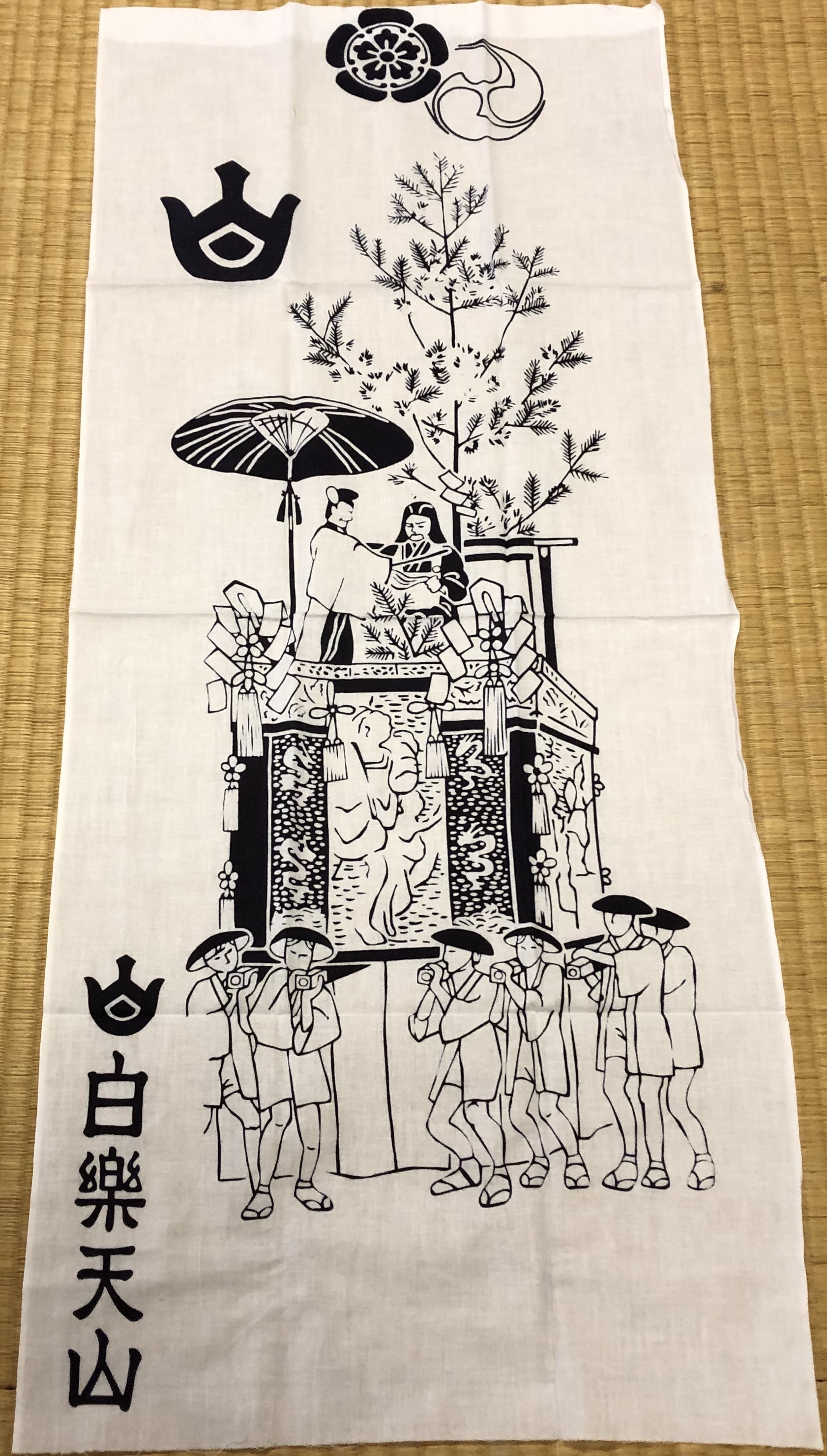 手拭い ¥500