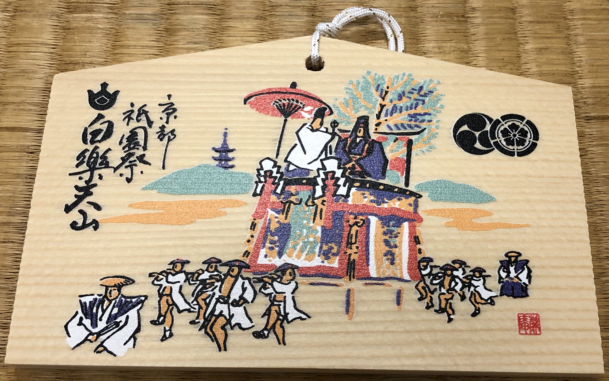 絵馬 ¥500