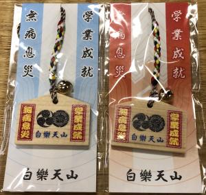 ミニ絵馬 ¥700