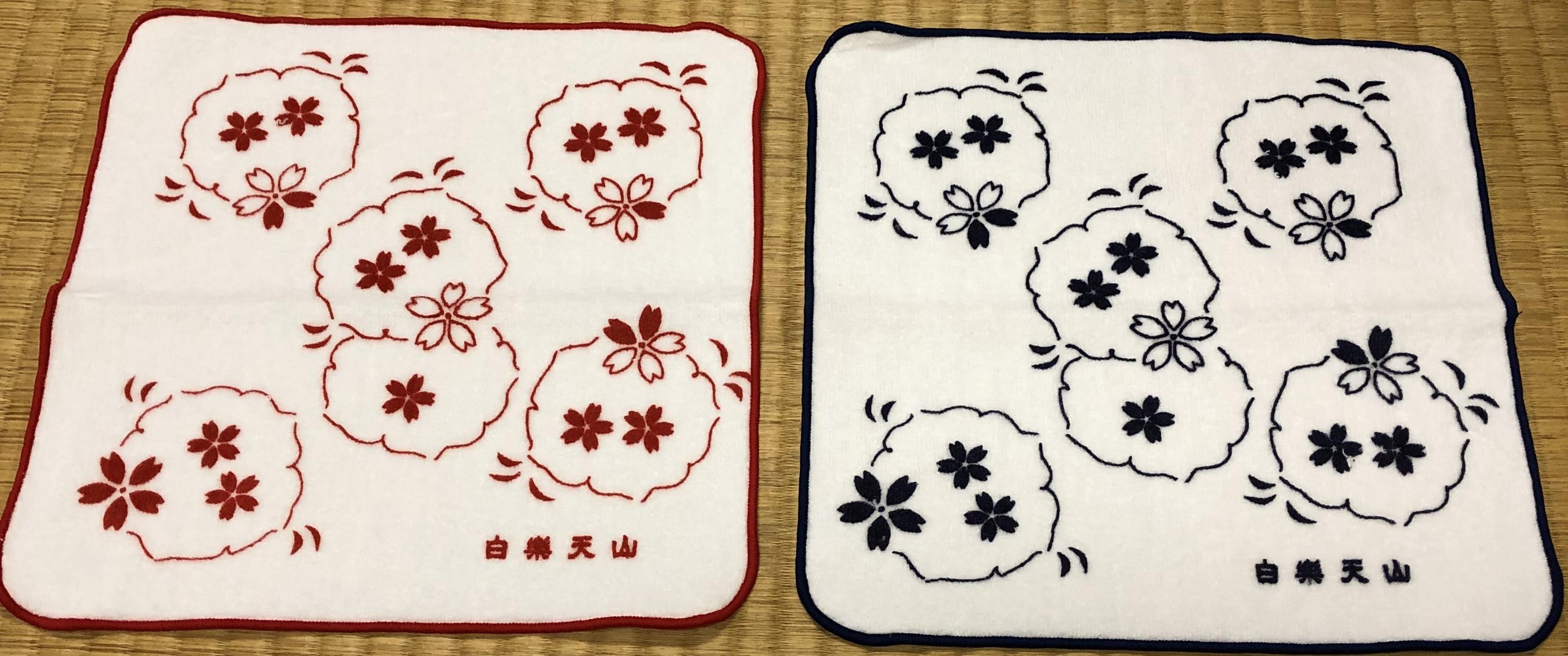 ハンカチ ¥500